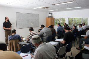 תואר ראשון במתמטיקה עבור גברים במכללה האקדמית חמדת הדרום