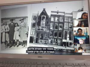 צילום מסך זום לקראת יום השואה עם תלמידים בטורונטו